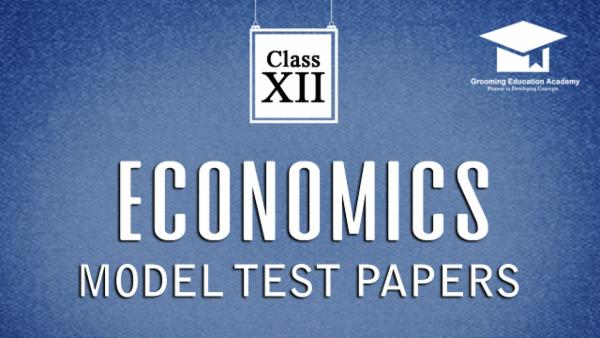 Economics Class 12 Sample Papers 2020 | suggested answers and marking scheme cover